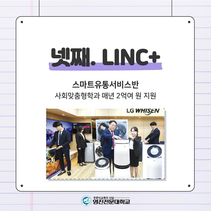 9. 경영회계서비스계열_5.png