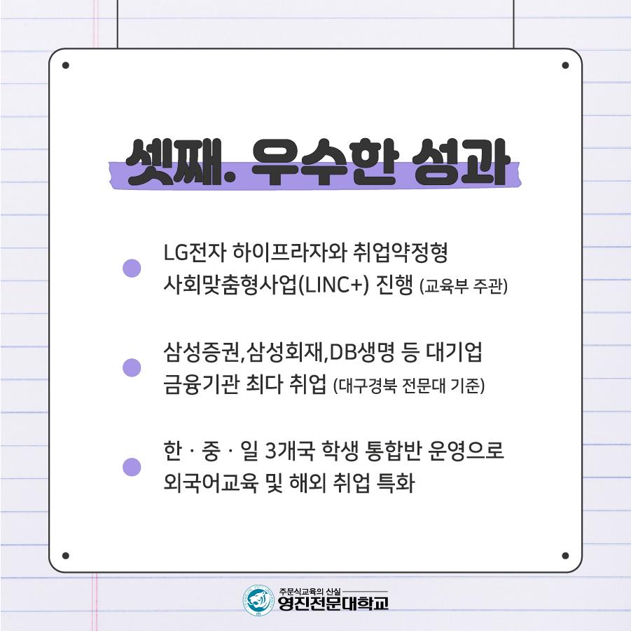 9. 경영회계서비스계열_4.png