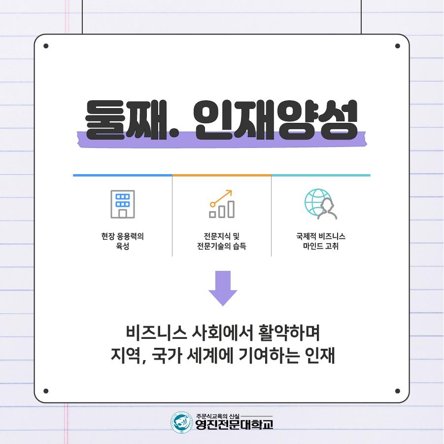 9. 경영회계서비스계열_3.png