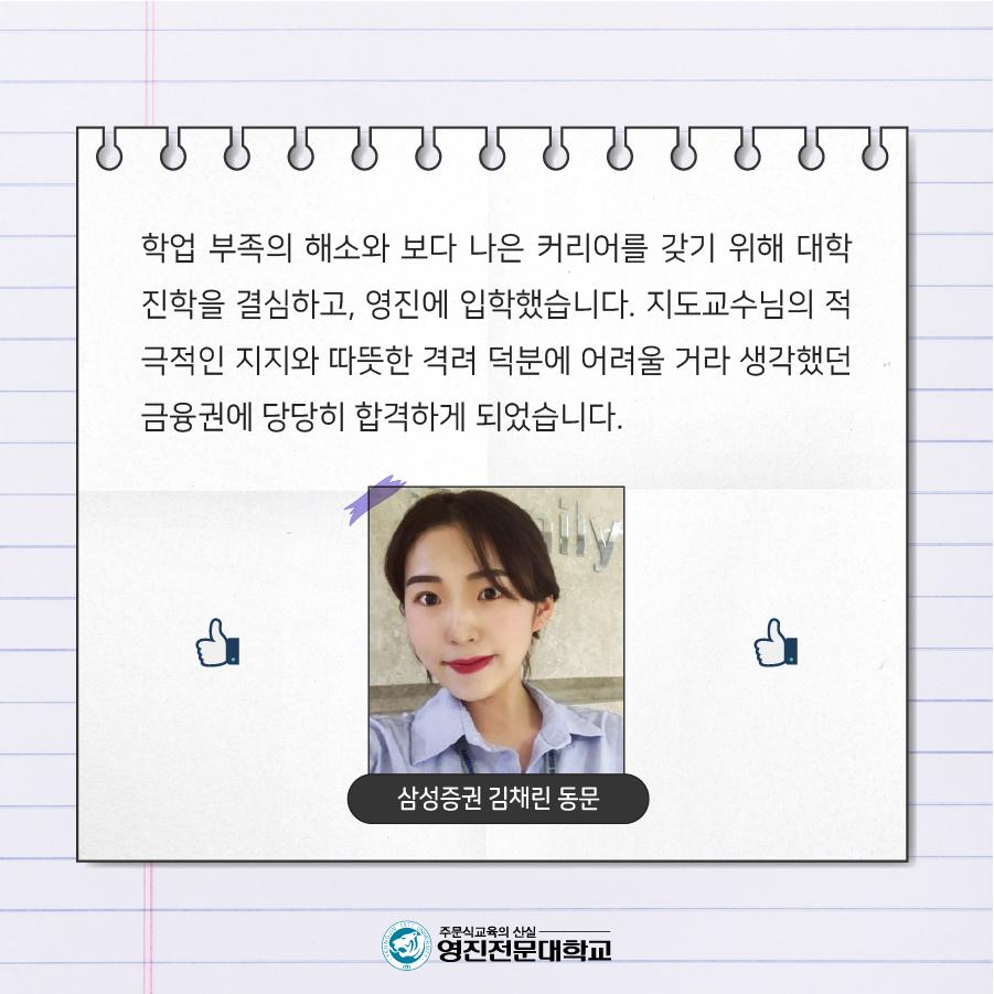 9. 경영회계서비스계열_7.png