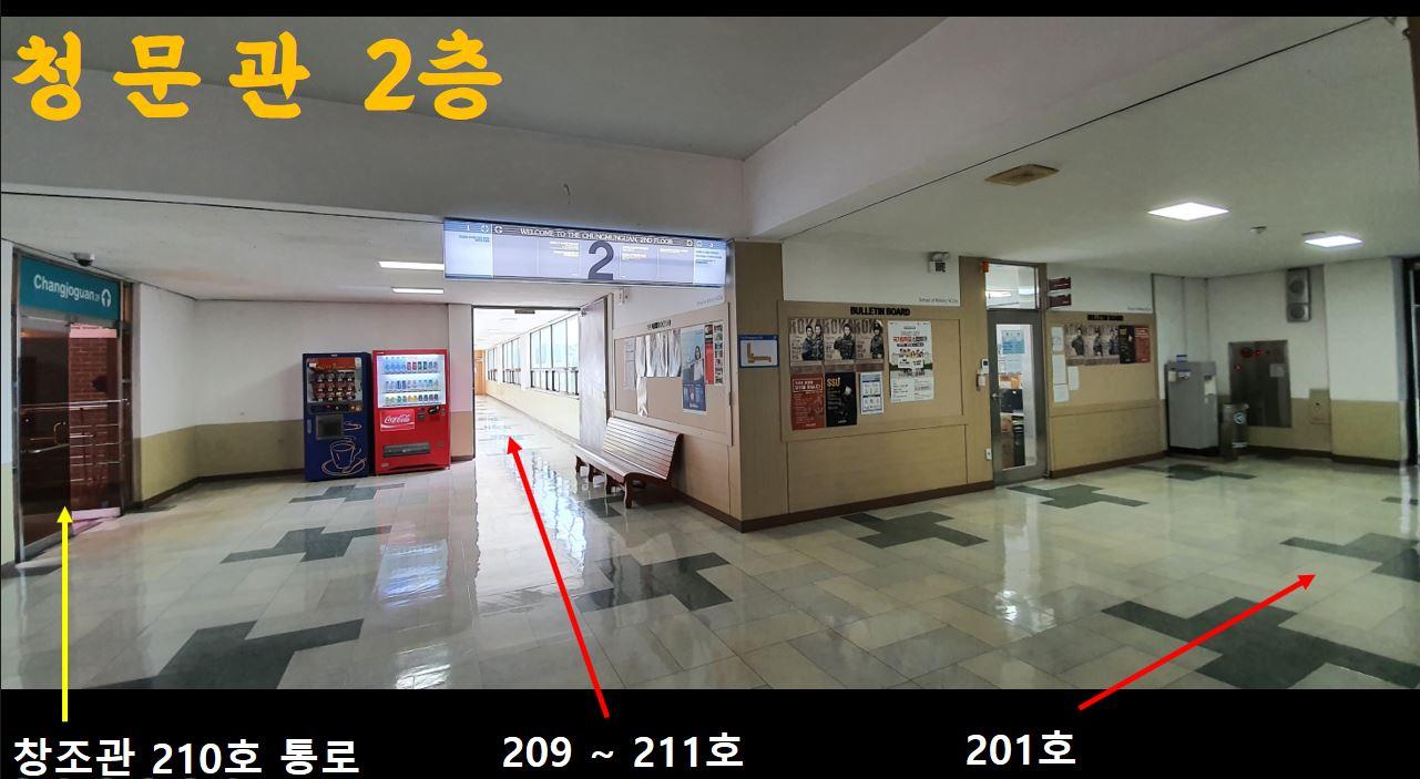 청문관 2층.JPG