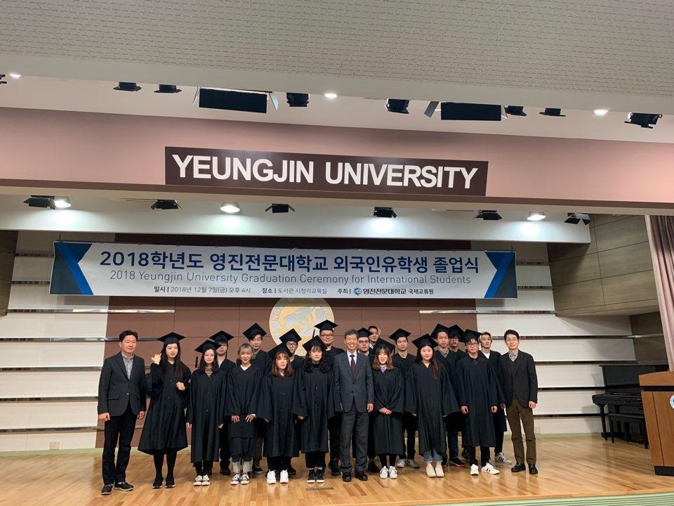 2018학년도 영진전문대학교 외국인 유학생 졸업식3.jpg