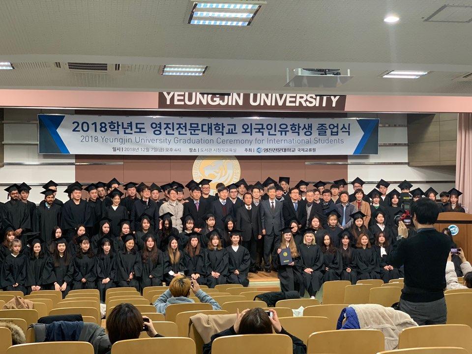 2018학년도 영진전문대학교 외국인 유학생 졸업식1.jpg